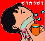 飲み物 コロナ 熱い